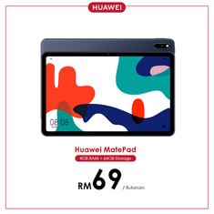 July20_Ansuran-Smartphone_Tablets_Huawei