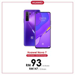 July20_Ansuran-Smartphone_Huawei-Nova-7.
