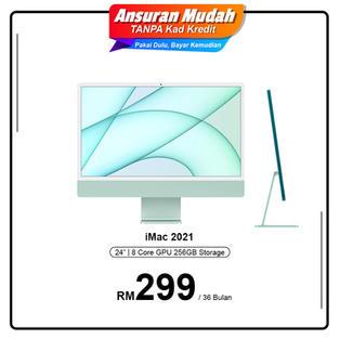Jan21_Ansuran-Mudah-iMac-8-Core-256.jpg