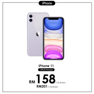 July20_Ansuran-Smartphone_iPhone-11-128.