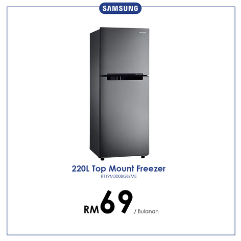 July20_Ansuran-Home_Samsung-220L-fridge.