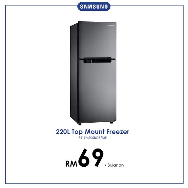 July20_Ansuran-Home_Samsung-220L-fridge.