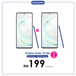 July20_Ansuran-Smartphone_x2_Samsung-Not
