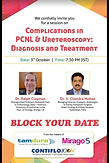 Complications in PCNL & Ureteroscopy: Diagnosis and Treatment