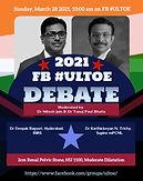 2021 FB #ULTOE Debate