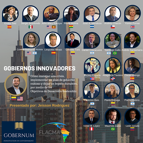 Innovative Governments All Access