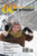 60-let_12-2019_cover.jpg