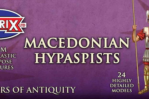 MACEDONIAN HYPAPISTS