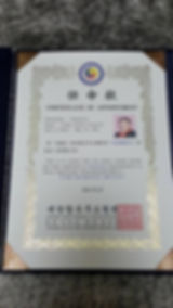Certificado de representcion Argentina a la Asociacion Hapymundo de Corea