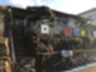 星田山手の平屋
