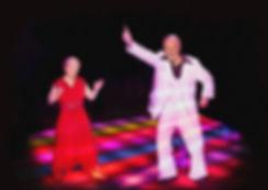 Танец на юбилей