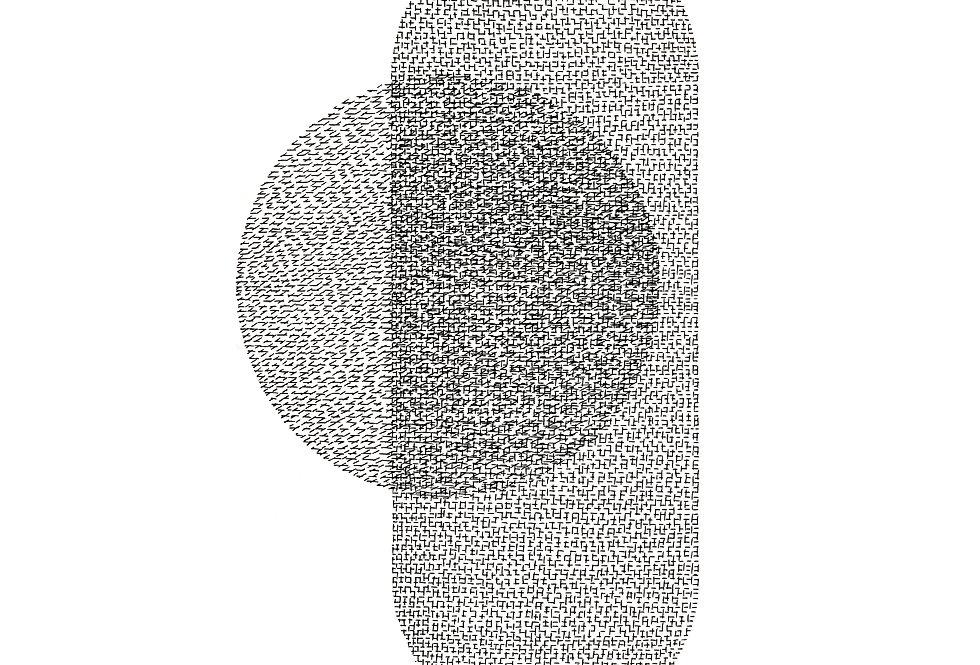 N°4 Uni-Forme