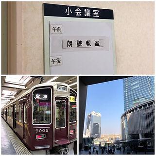 1706〜1903 コープカルチャー宝塚 朗読講座 講師担当