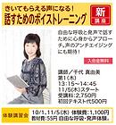 セブンカルチャークラブ鳳店2020店秋チラシM.png