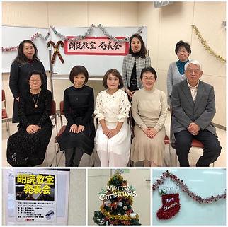 181204コープカルチャー宝塚 朗読発表会