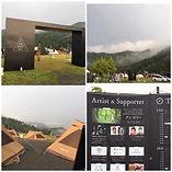 170716『Snow Peak Way 2017 premium』京都会場で朗読出演