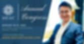 HEAT - Annual 2020 FB Event Cover