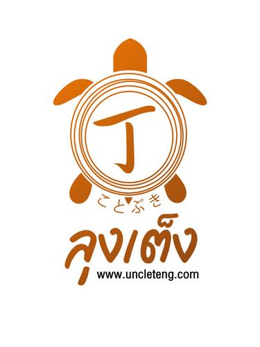 Loong Teng Logo.png