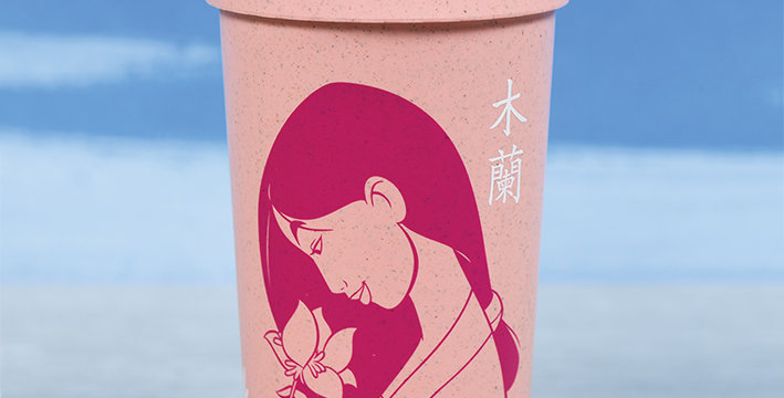 Mulan (Strength & Spirit) Eco Mug
