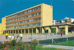 Petah-Tiqva- Municipal building
