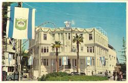 Tel-Aviv- Municipality