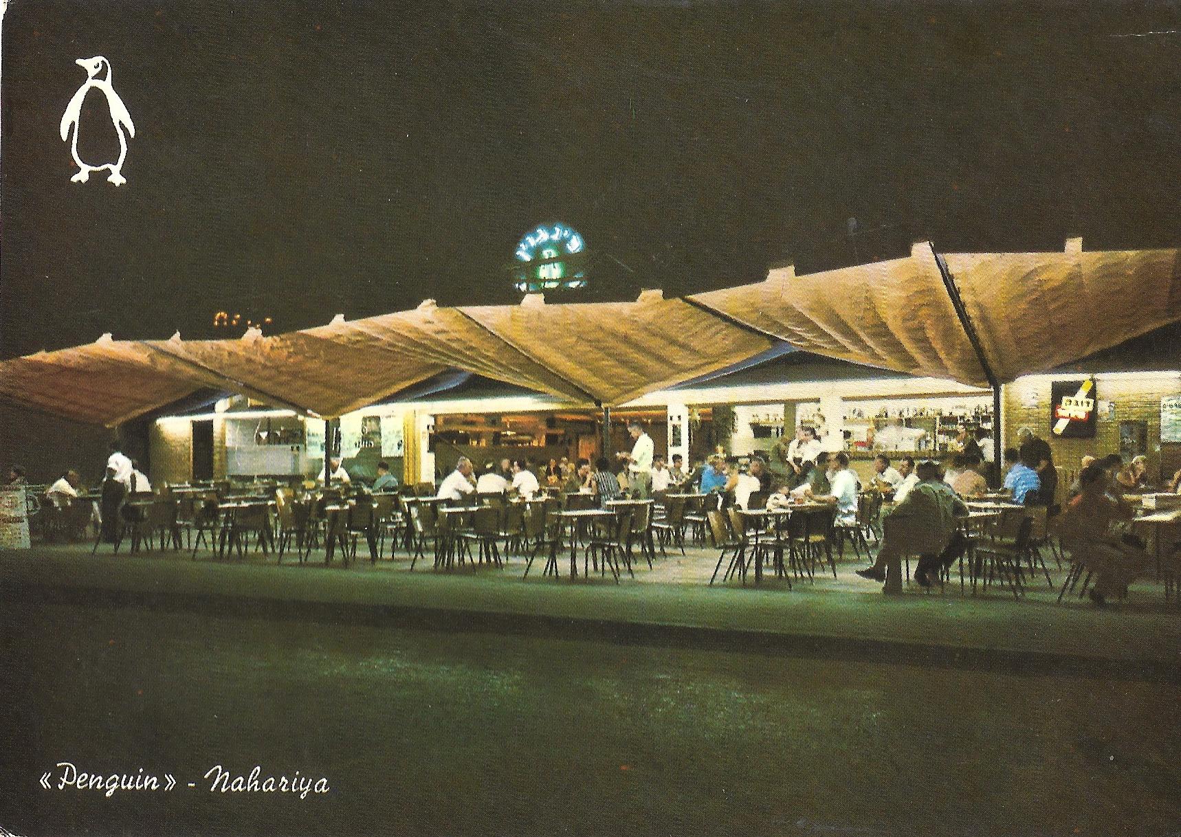 Nahariya- Penguin: Pension, Cafe, Restaurant