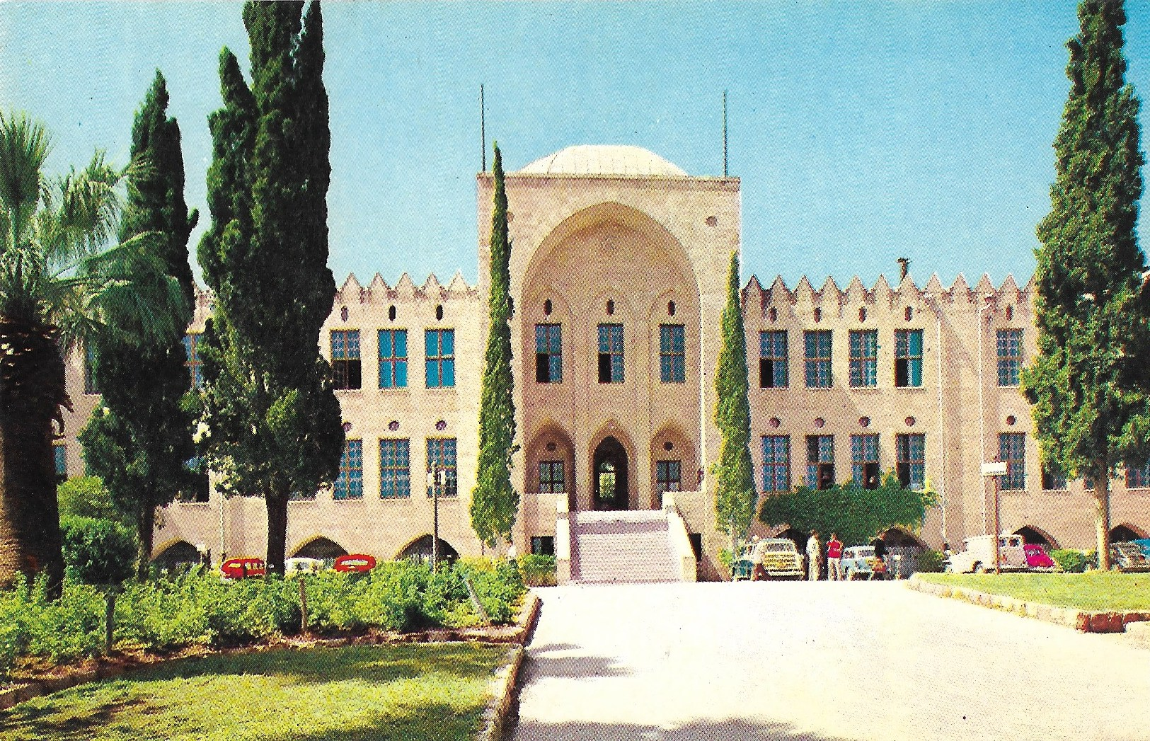 Haifa- The Technion