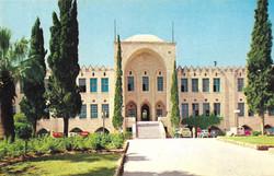 Haifa- The Technion