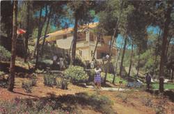 Kiryat Anavim Guest House