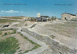 Ammunition hill JLM