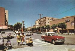 Holon- City Center