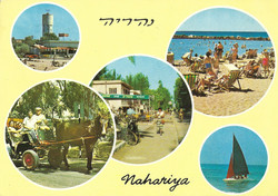 Nahariya