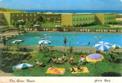 Natanya- The Green beach