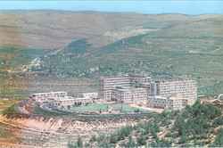 Jerusalem- Hadassa Medical center