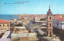Jaffa- Clock Tower