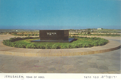 Tomb of Herzl JLM