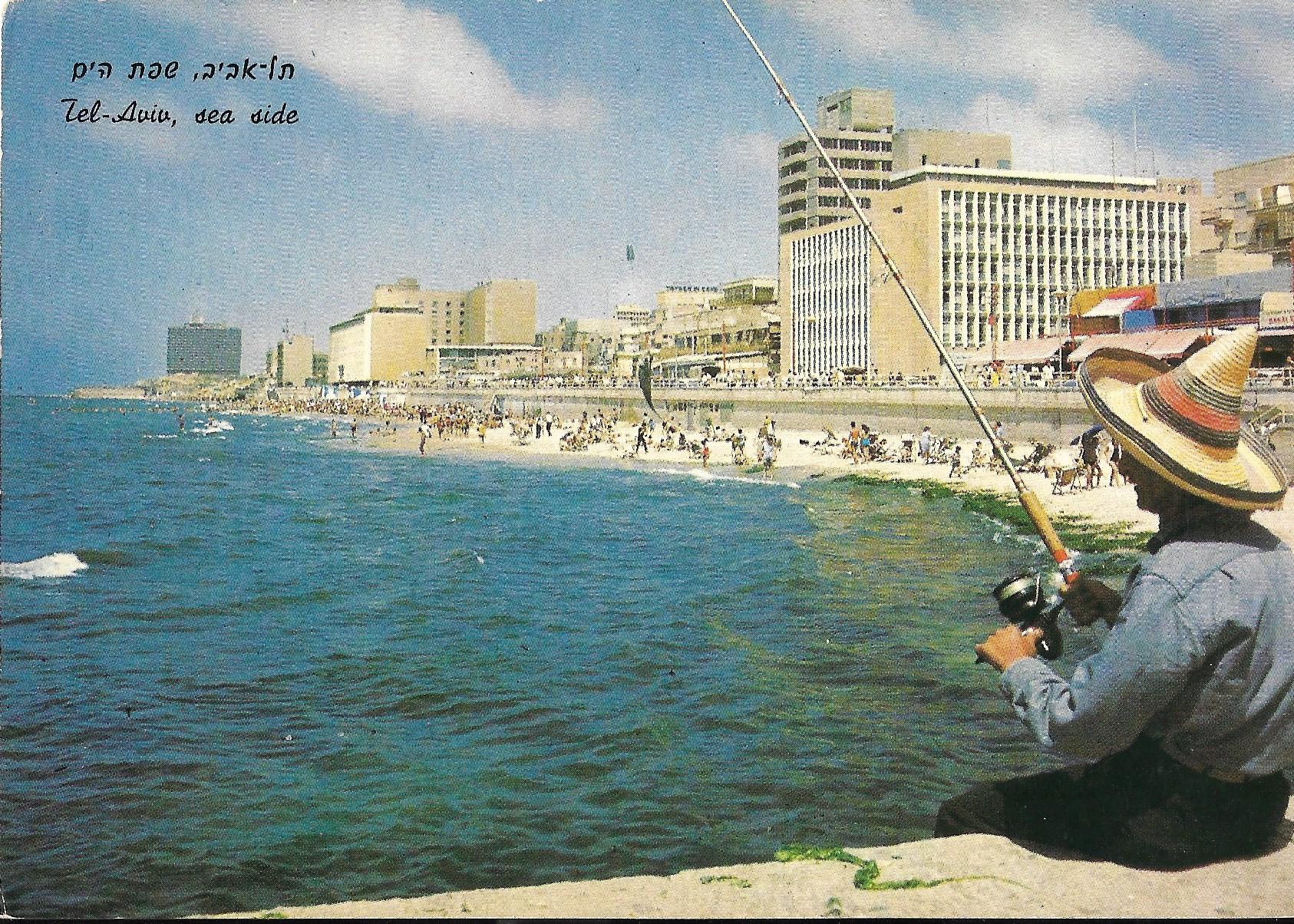 Tel-Aviv- Sea Side
