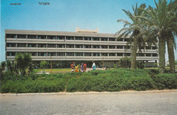 Ashdod- Immigration Center