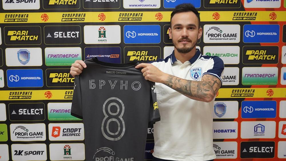 Crédito: Ukhta - Bruno assina contrato por 1 ano e meio com o clube Russo.