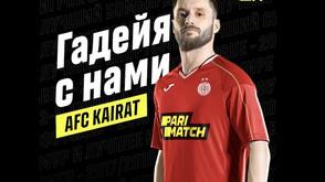 Gadeia é o novo jogador do AFK Kairat