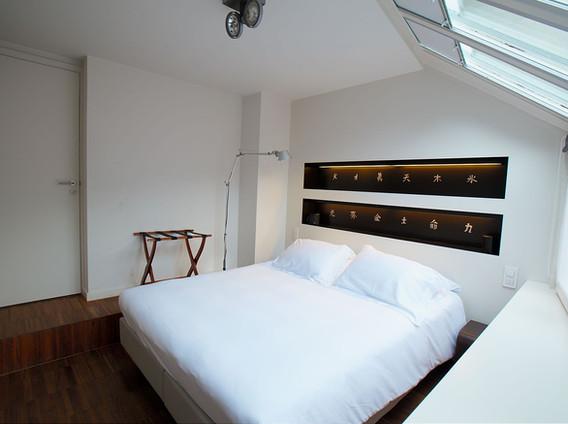 room cosy 6