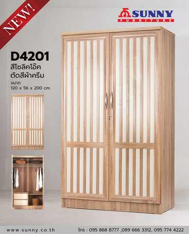 D4201