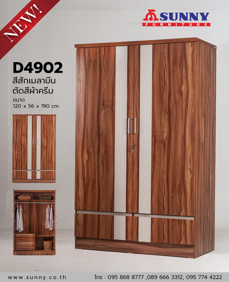 D4902