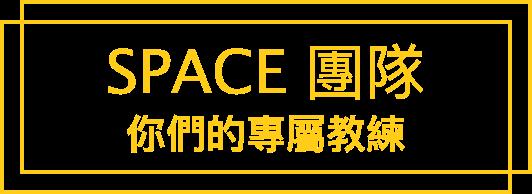 UI_team_Jack.png