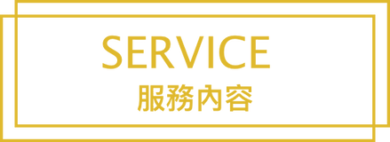 UI_service_Jack.png