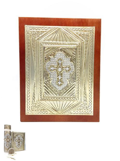 Repujado Communion Set (Cross Rhinestone)