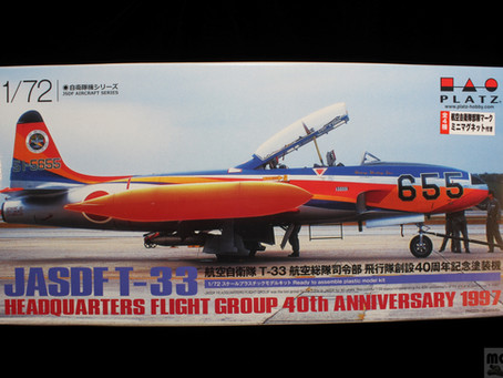 (Unbox 開箱)  Platz  1/72  JASDF T-33 40th Anniversary  (AC-20)