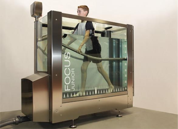 focus-junior-treadmill-3.jpg