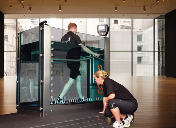 focus-treadmill.jpg