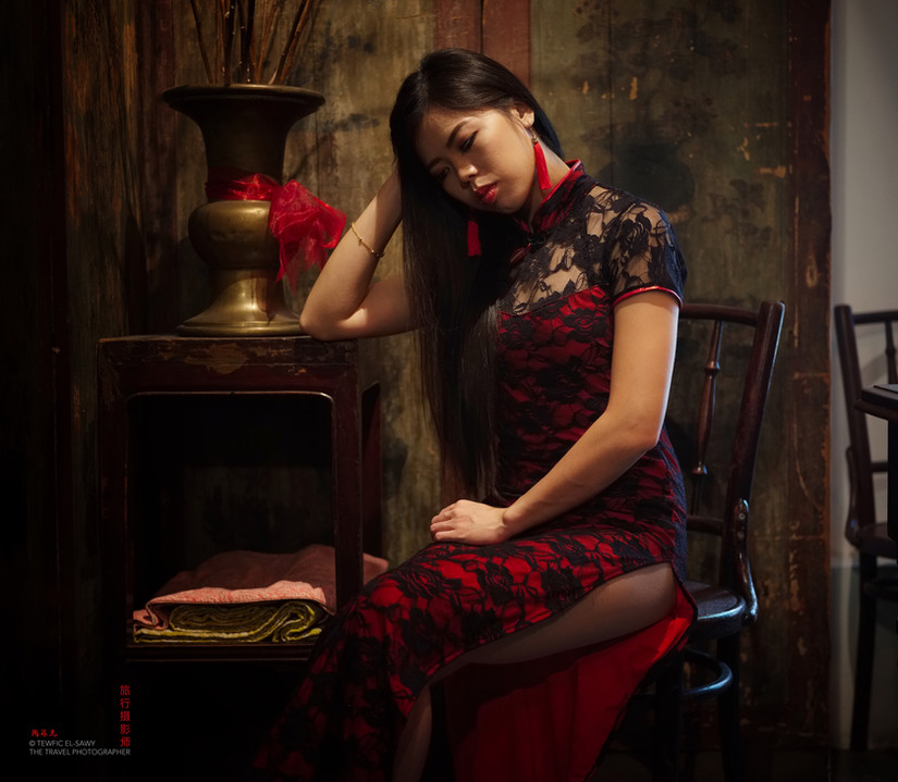 The Red Qi Pao